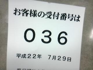 DVC00076.jpg